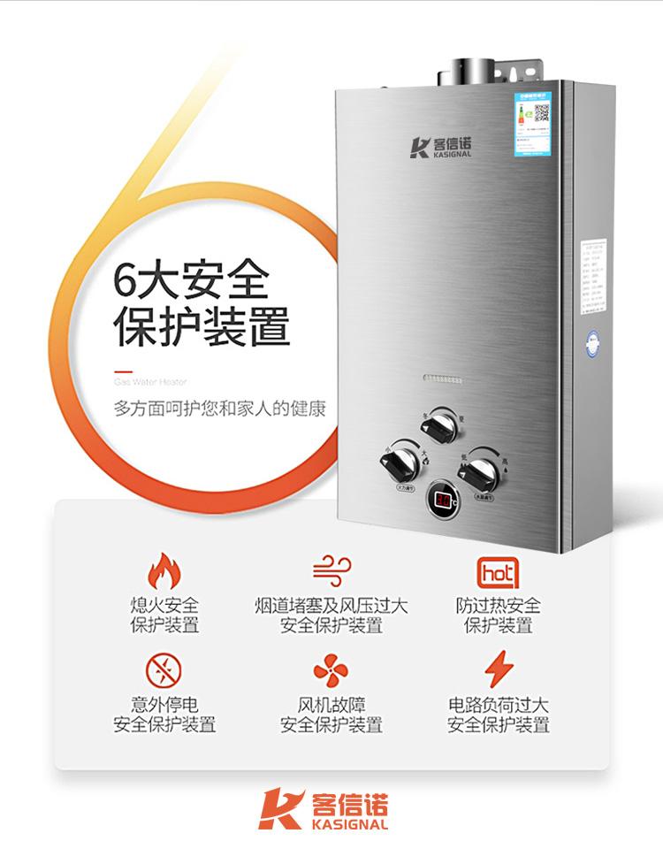 温热水器,品牌热水器!