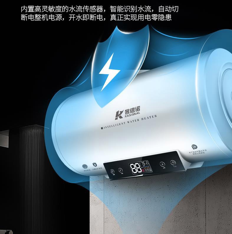 电热水器厂家