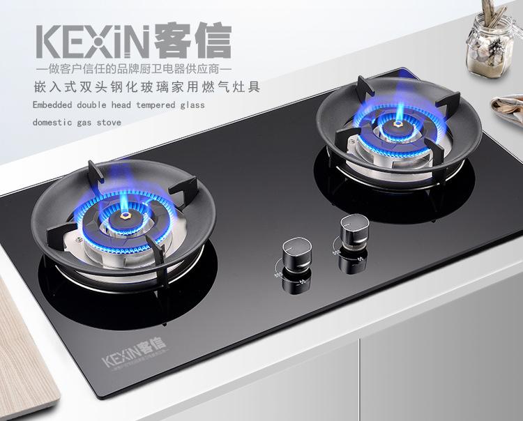 购买的煤气炉灶,家里气源与其不符可以更换吗?
